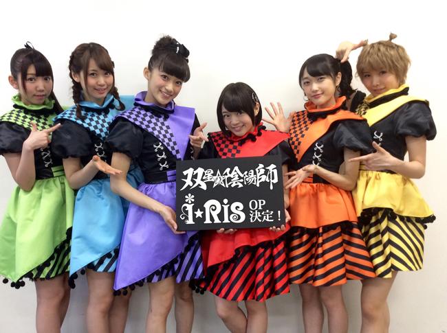i☆Ris_双星の陰陽師 解禁用写真