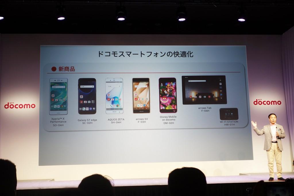 高音質通話『VoLTE(HD+)』や下り最大375Mbps対応端末も スマートフォン5機種とタブレット1機種をお披露目したドコモ夏モデル発表会レポート