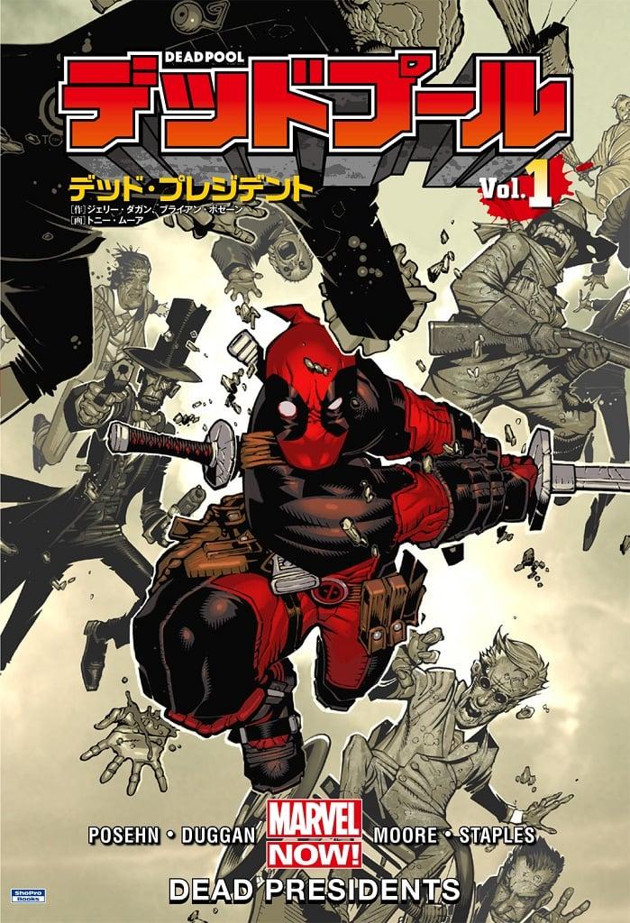 deadpool_comic3