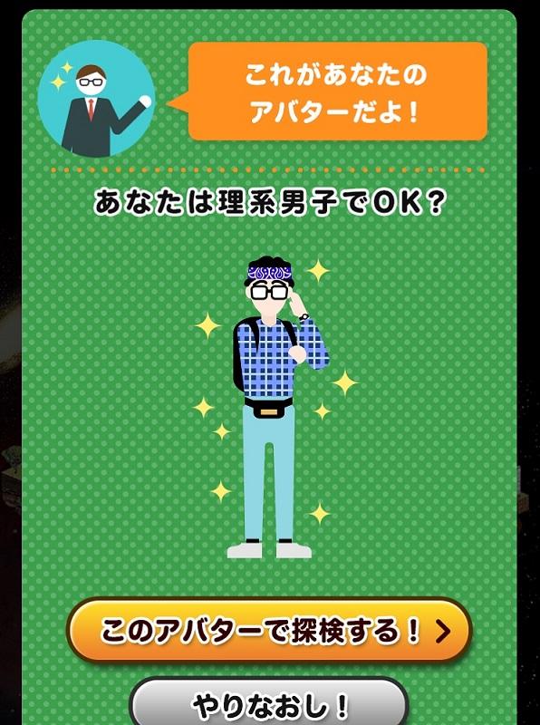 kyoto_3