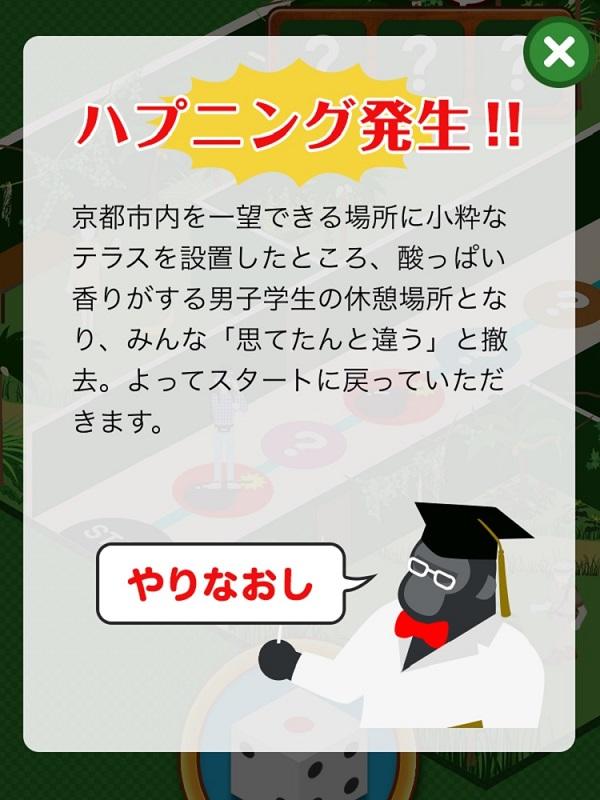 kyoto_8