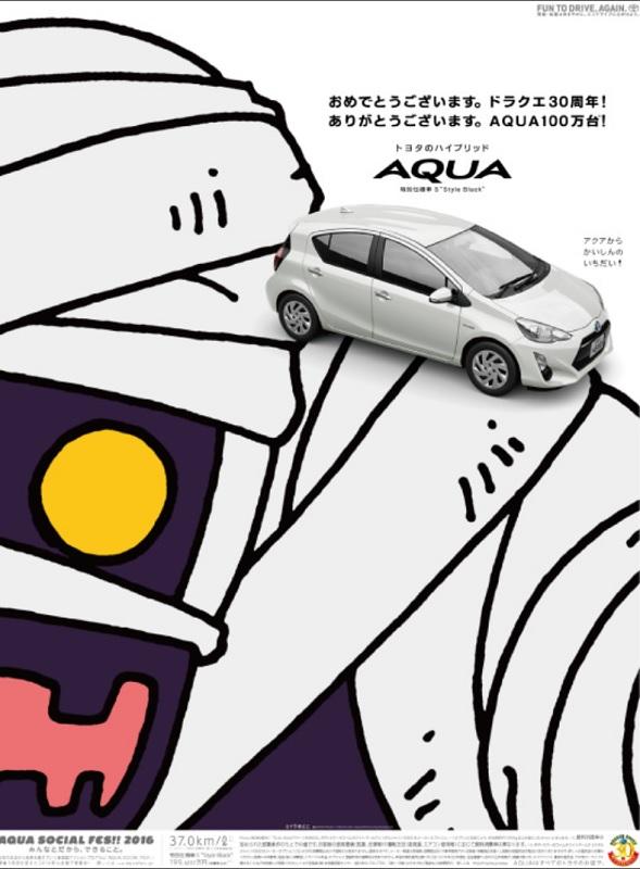 aqua_akita