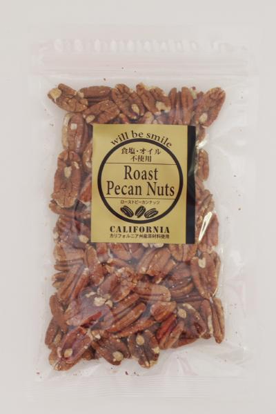 万直商店食塩オイル不使用ローストピーカンナッツ
