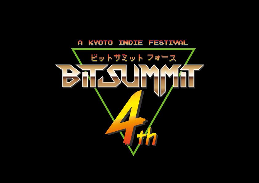 インディーゲームの祭典『BitSummit 4th(フォース)』が出展者と追加登壇ゲストを発表