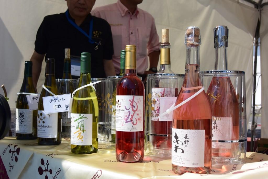 【日本ワイン祭り】メルシャンブース