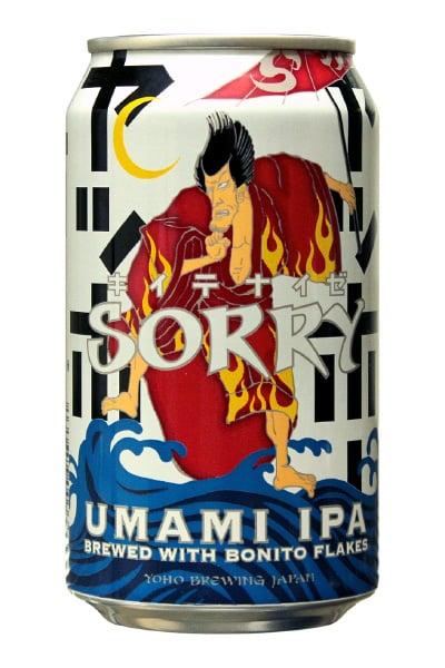 「SORRY UMAMI-IPA」表2