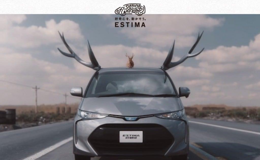 ツノが生えたエスティマ