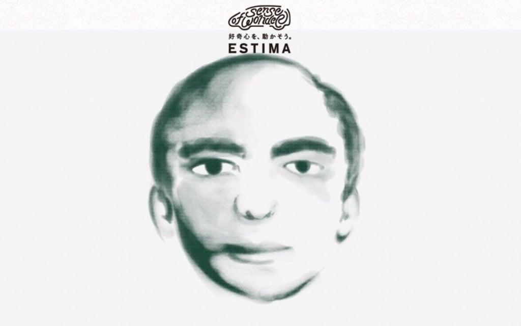 estima_6