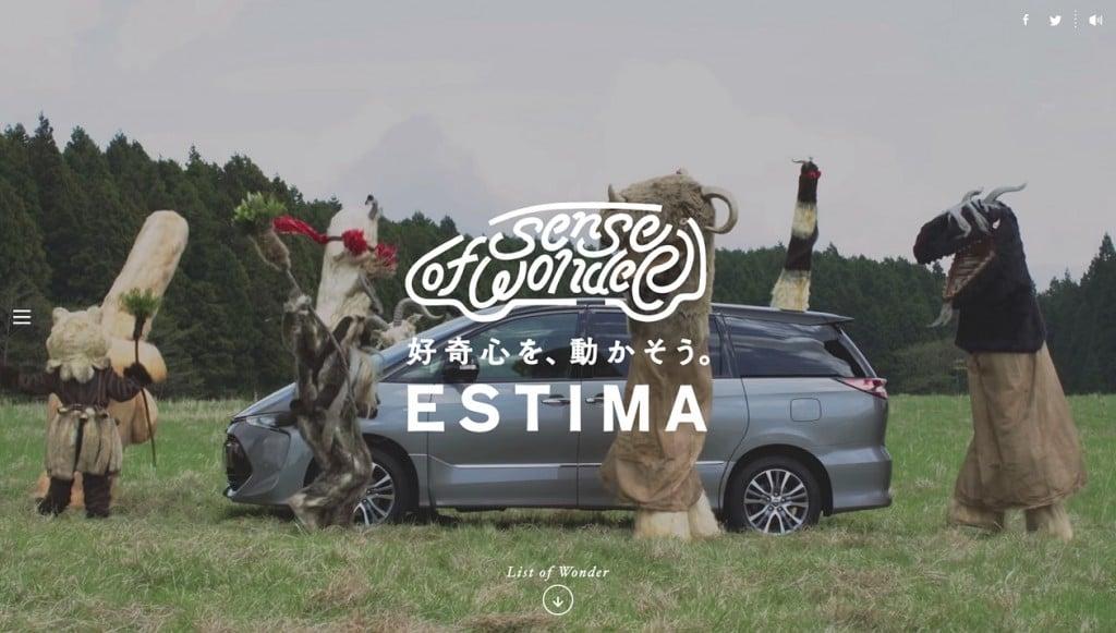 estima_main