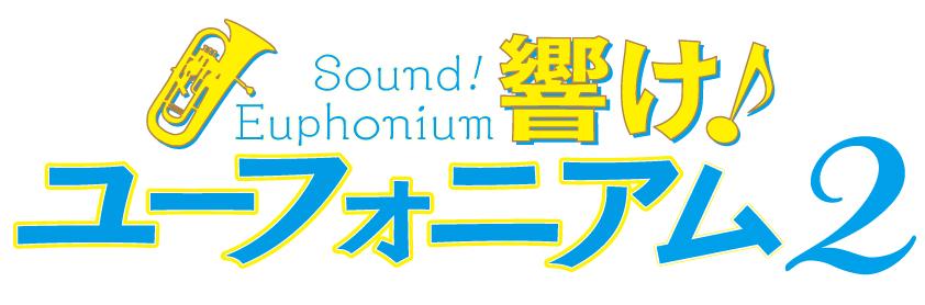 euph2_logo