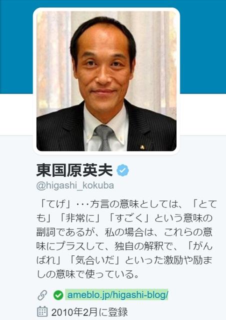 higashi_tokyo_01
