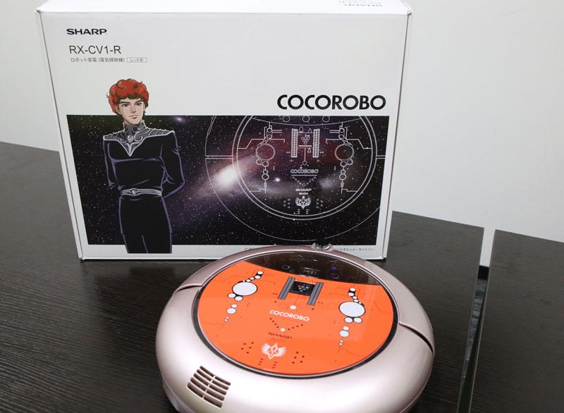 cocorobo01