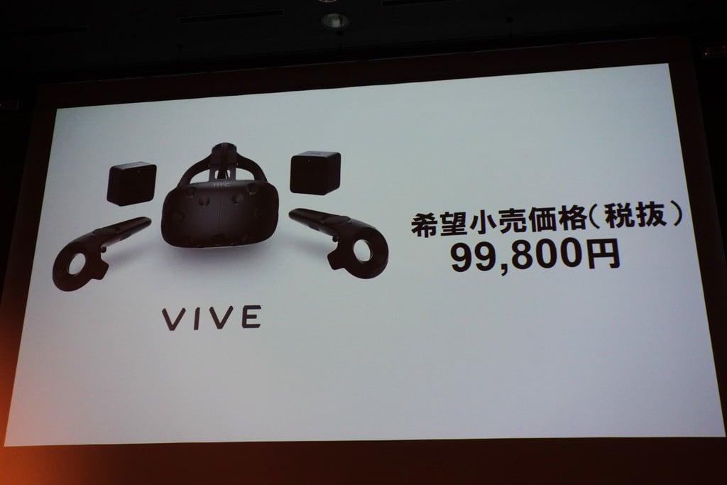 HTC NIPPONが全国36店舗でVRシステム『Vive』の店頭販売を開始 体験スペースのオンライン予約も可能に