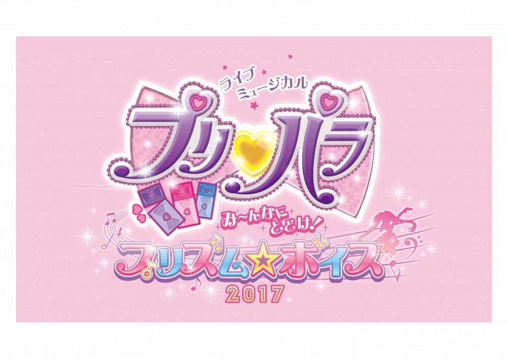 musical_logo