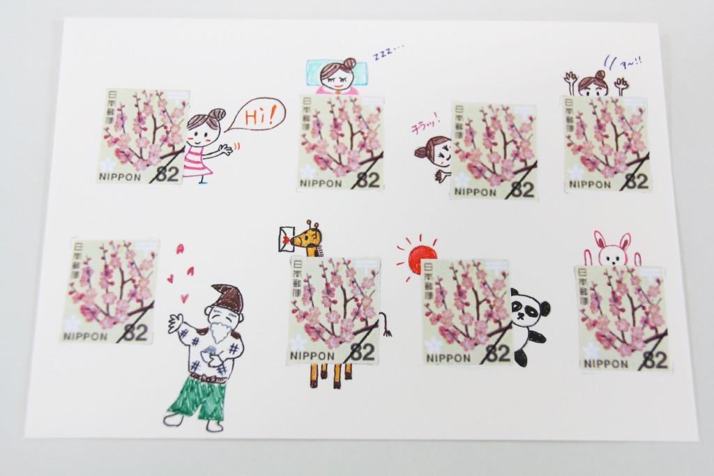 切手のまわりにイラストを描ける
