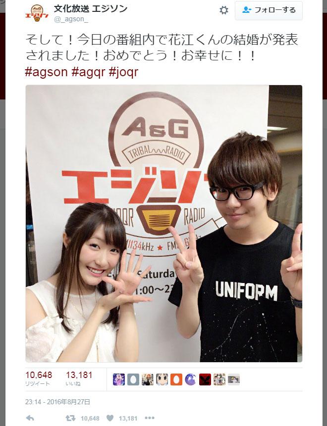 agson_tweet