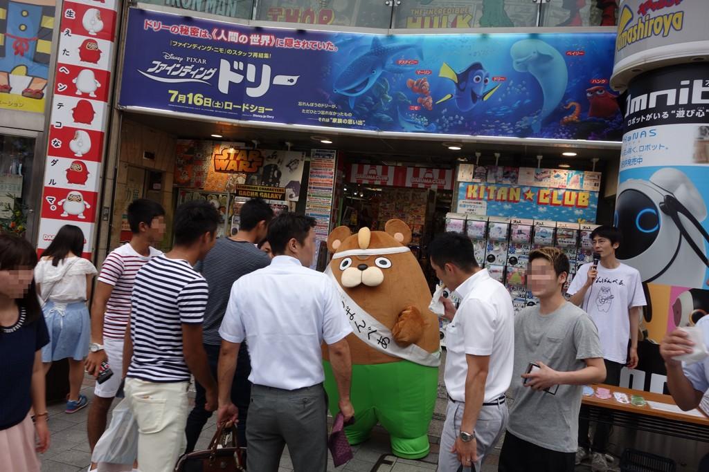 bear_yamashiroya5
