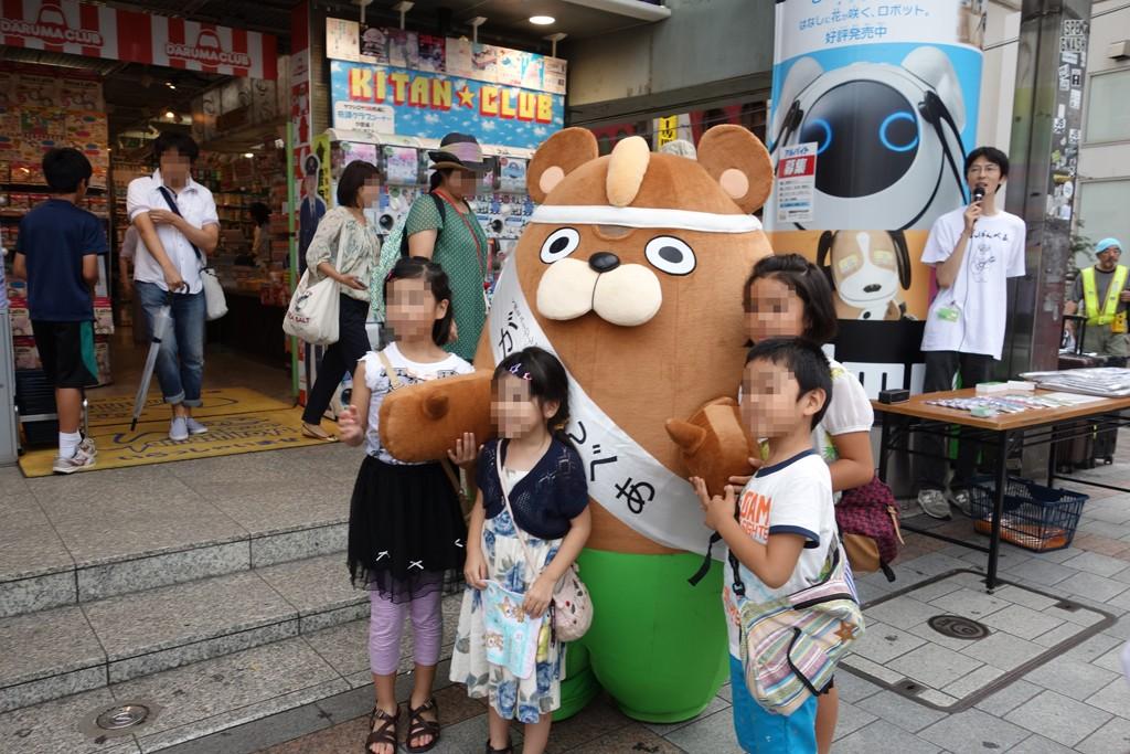 bear_yamashiroya7