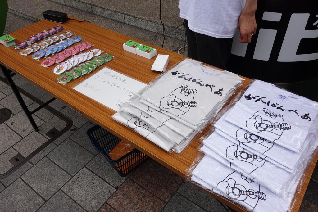 bear_yamashiroya9