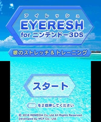 eyefresh2