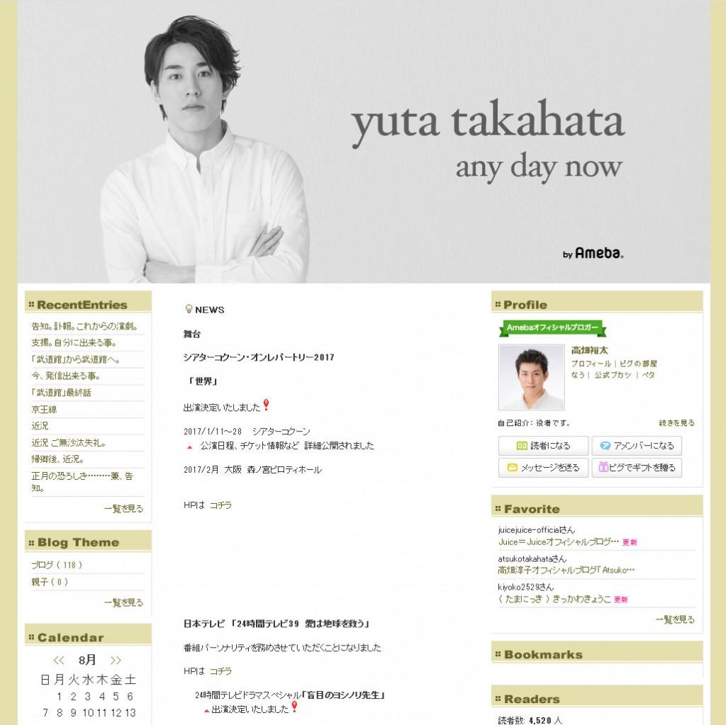 yuya_takahata