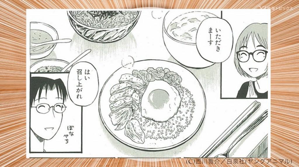 Yahoo_8