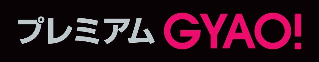 gyao_logo