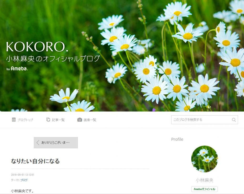 mao_blog
