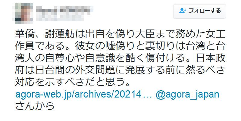 琉球大学教授