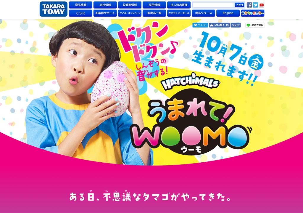 woomo4