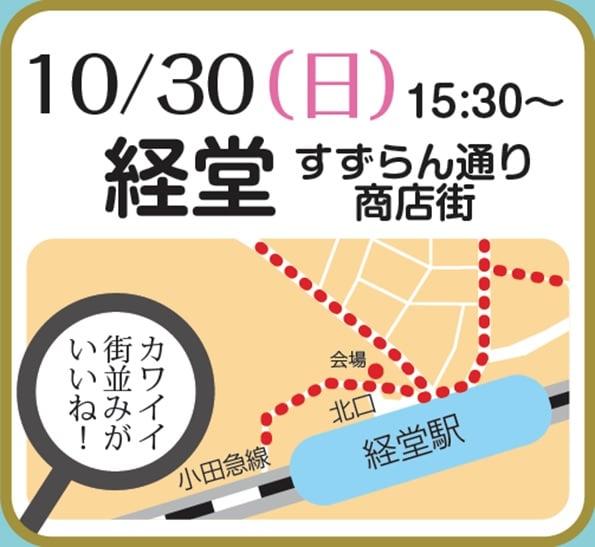 map経堂
