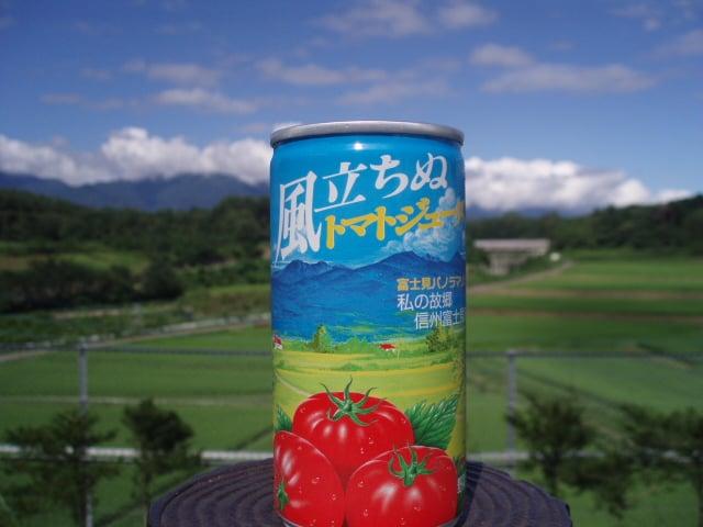 「風立ちぬ」トマトジュース