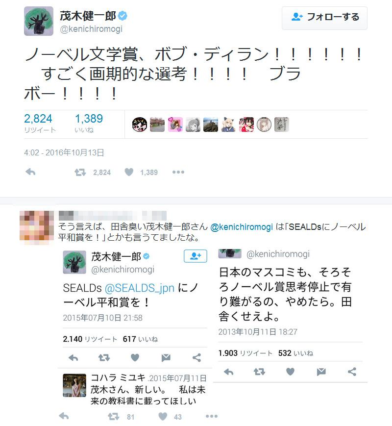 mogi_tweet