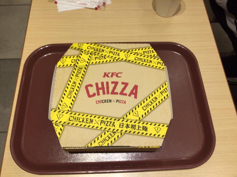 CHIZZA01