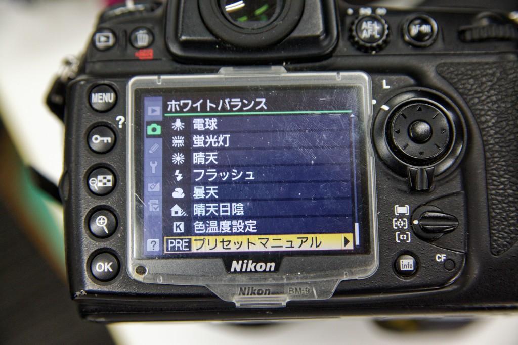 IMG_8269_f