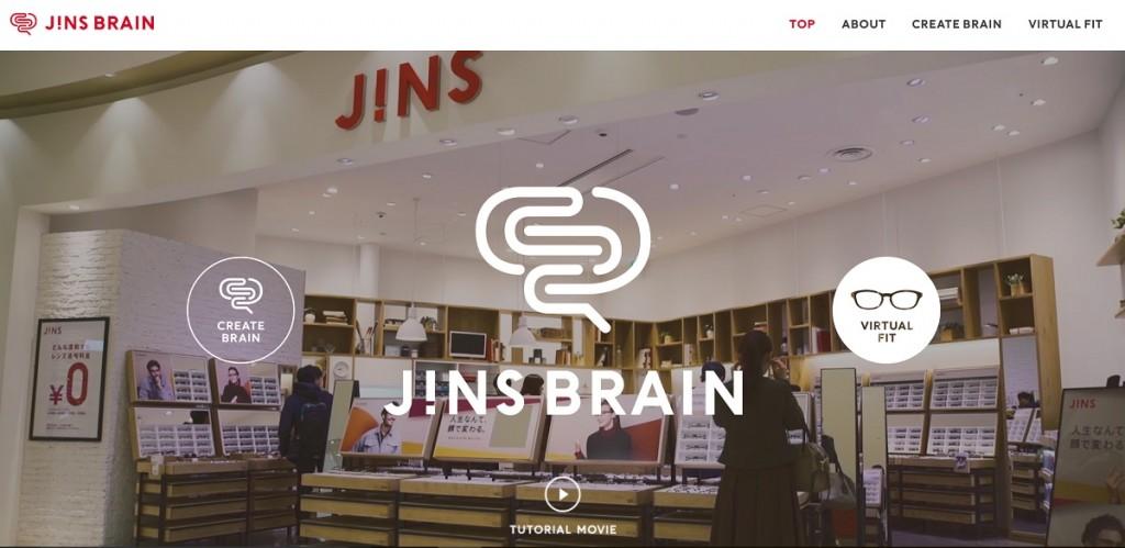 JINS_6