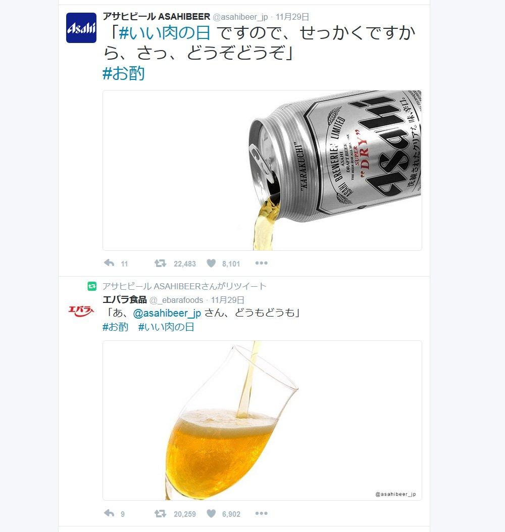 11�29������ �������������twitter���������� �� ������ getnews