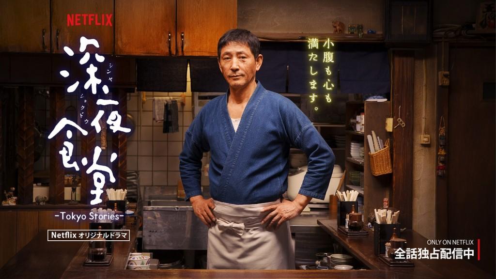 shinya_yoko