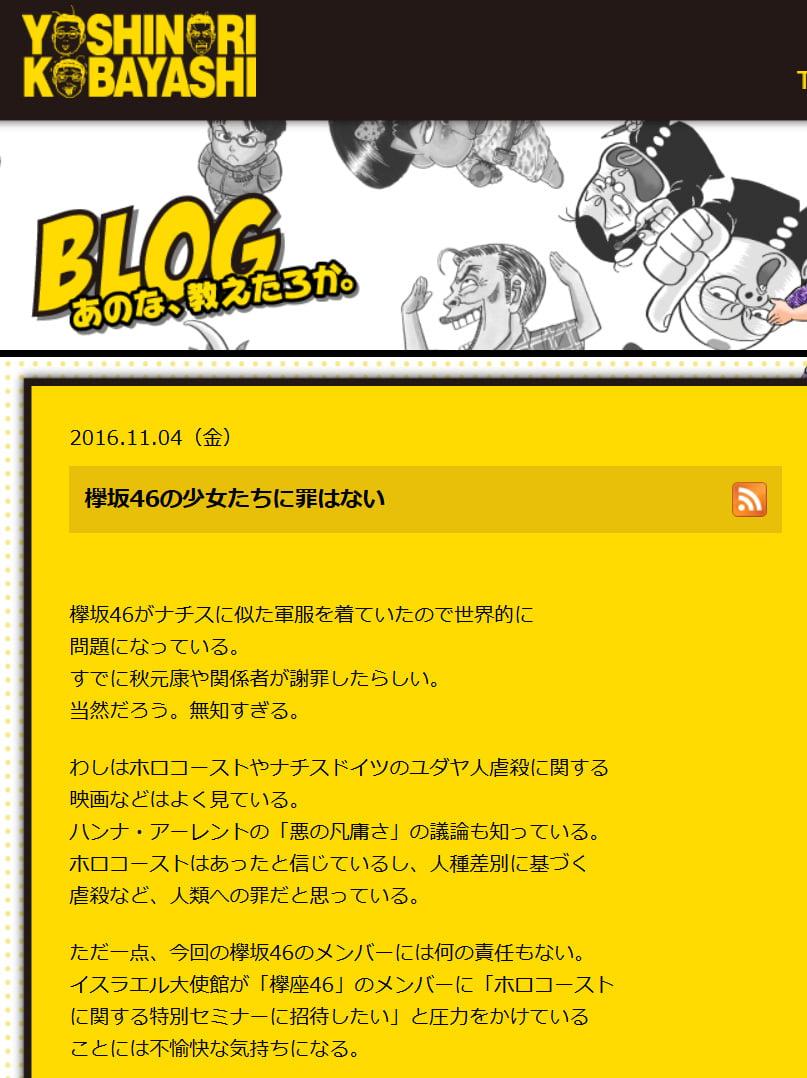 kobayashi_blog.jpg