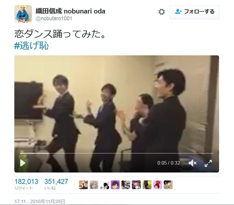 nobunari_oda