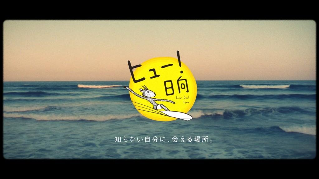 02_動画12