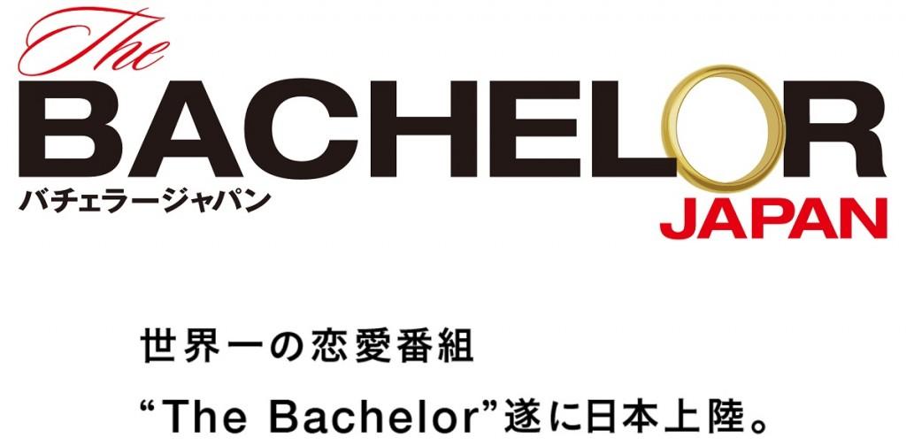 Bachelor_cap