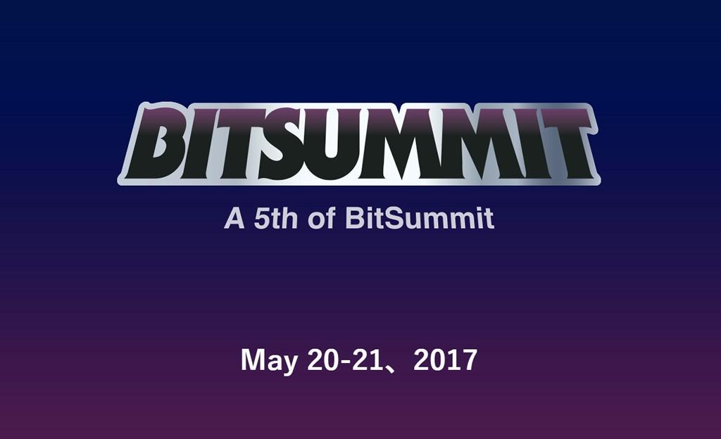 5回目の開催となるインディーゲームの祭典 『A 5th Of BitSummit』が2017年5月開催へ
