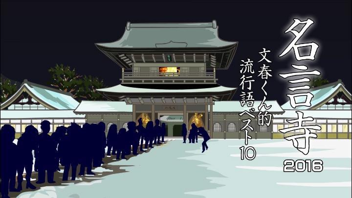 fumiharu02