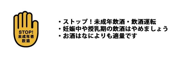kyogetsu_alert