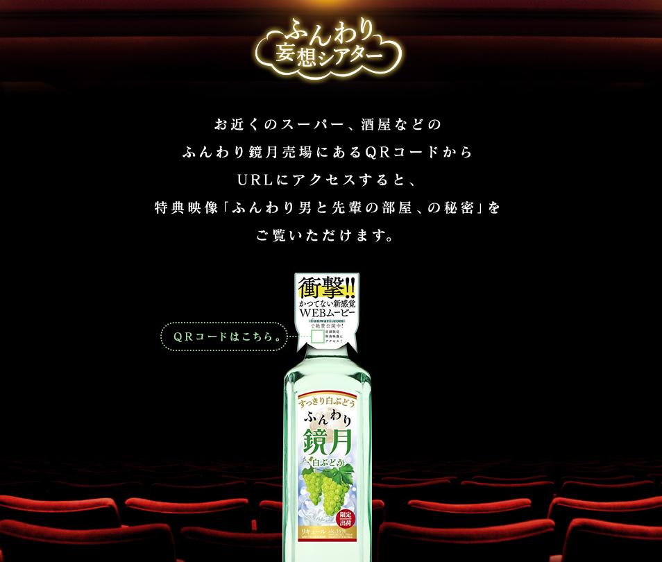 kyogetsu_label