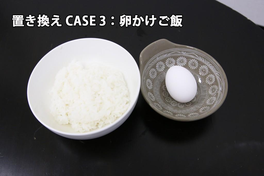 nicorette32r