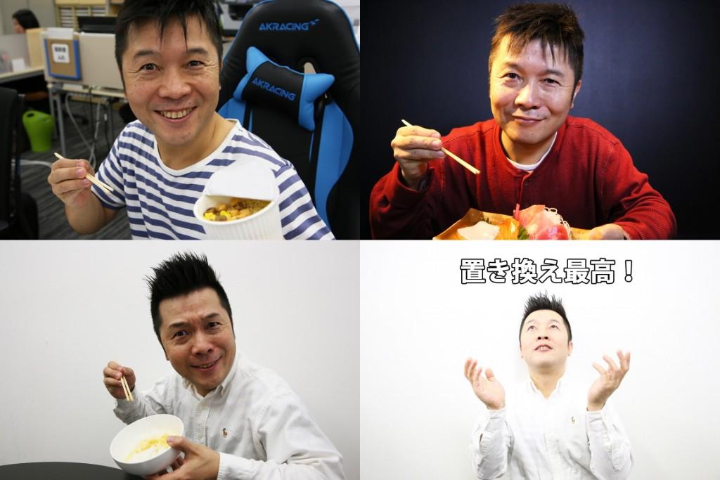 """カップ麺・卵かけご飯・たばこ――〇〇に変えたら結構いけてた! 人生が変わる""""置き換え""""のススメ[PR]"""