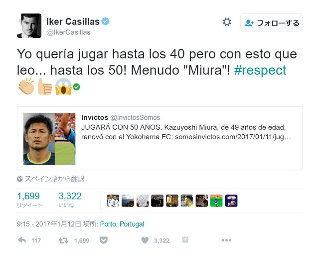 Casillas_01