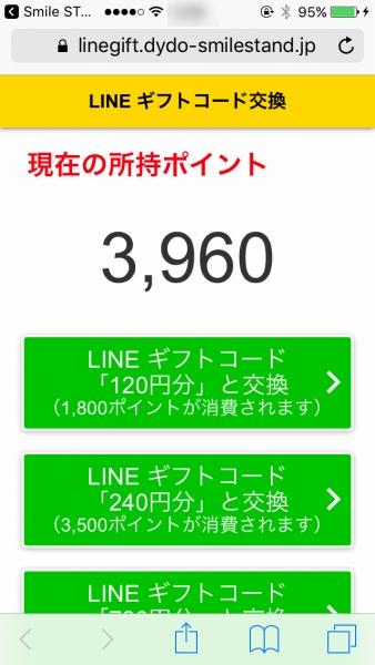IMG_0829_s